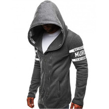 Men's high-end BDLJ brand hoodie casual hoodies men high quality business casual sweatshirt loose cotton mens hoodies.