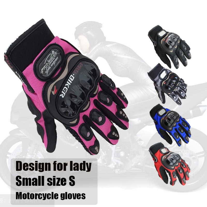 knight full finger small size S pink for women motorcycle gloves Moto Mujer Luva Motoqueiro moto race female Gloves blu pepper new orange women s size small s junior ribbed crochet blouse $38