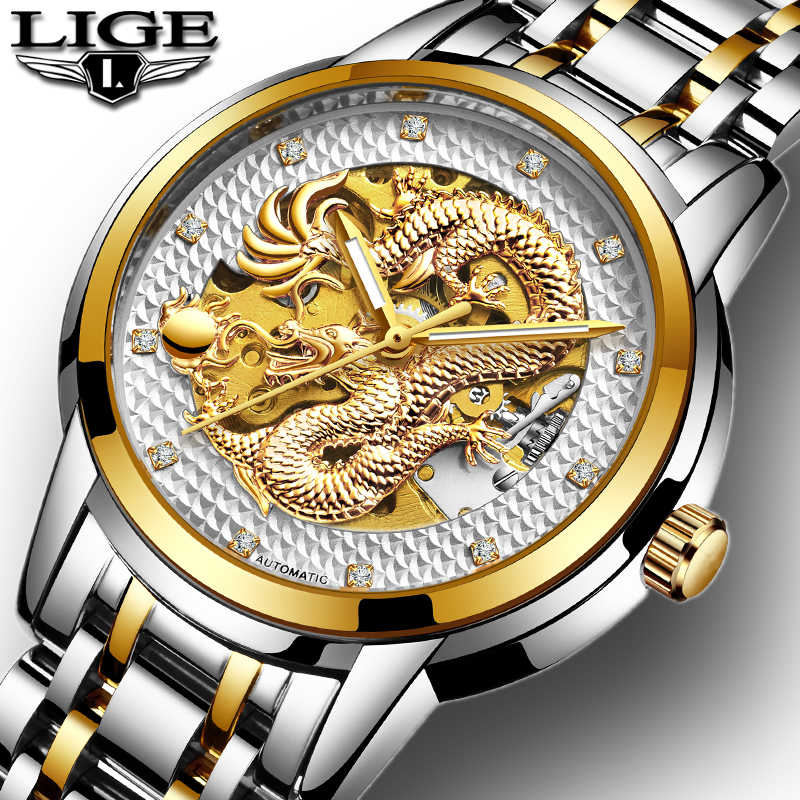 LIGE Dragon Skeleton Automatic Mechanical Watches For Men Wrist Watch Stainless Steel Strap Gold Clock 30m Waterproof