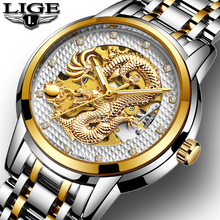 LIGE Dragon Skeleton Automatic Mechanical Watches For Men Wrist Watch Stainless Steel Strap Gold Clock 30m Waterproof Men Watch 4 x 1kg refill laser copier color toner powder kits for dell 1250c 1350cnw 1355cnw c1760nw c1766nf c1766nfw printer