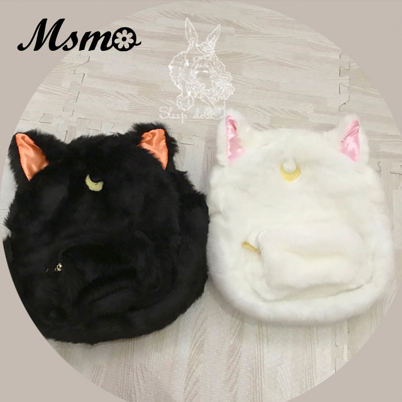 Limited Edition Anime Sailor Moon Artemis & Luna Plush Backpack Fluffy Kawaii Women Girls School Bags Backpacks Mochila new mf8 eitan s star icosaix radiolarian puzzle magic cube black and primary limited edition very challenging welcome to buy