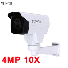 YUNCH 4MP Surveillance Mini IP PTZ Camera 10X Zoom CCTV outdoor Night Vision IR 80M With Onvif SD P2P Network security Camera