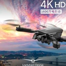 New R8 Foldable Mini RC Quadcopter 4k selfie Drone HD dual Camera