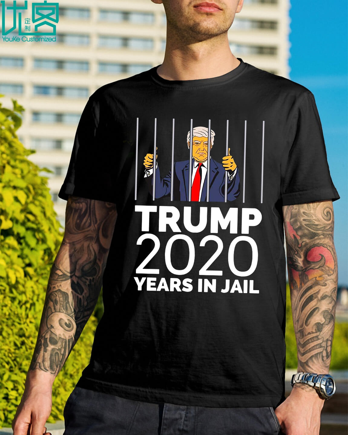 Gildan Brand Trump <font><b>Protest</b></font> 2020 Years In Jail T-Shirt 2019 Summer Men's Short Sleeve T-Shirt image