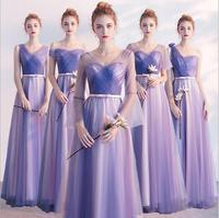 Fashionable Fairy tulle Bridesmaid Dresses 2019 New Design Formal party dress tulle graduation gown Vestido De Noiva