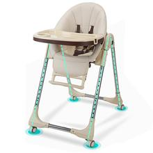 Kidlove Baby Folding Dining Chair Multi-functional Stool Seat