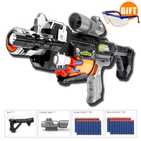 Electric Continuous Launch Soft Bullets Toy Gun Children Coolest Gift Air Guns Live CS Game Outdoor