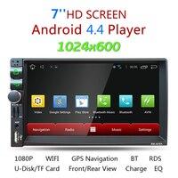 7 HD Сенсорный экран автомобиля MP3 плеер Bluetooth, Wi Fi gps fm передатчик аудио плеер стерео плеер с 3USB Порты и разъёмы 2SD карты Порты и разъёмы