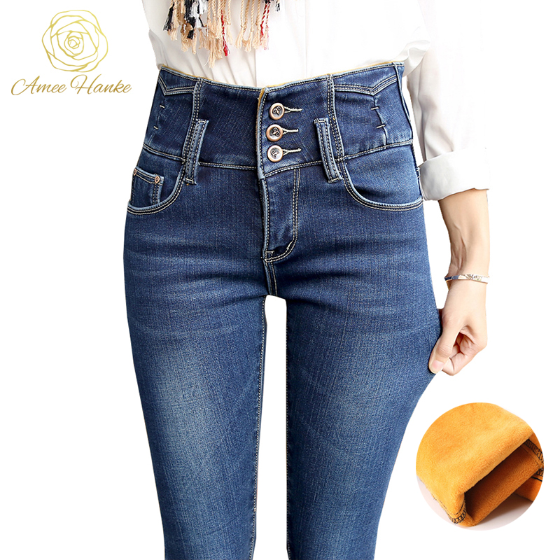 Find great deals on eBay for womens jeans size 32 waist. Shop with confidence. Skip to main content. eBay: HYDRAULIC Jeans Size 7 8 Distressed Flare Stretch 32 Inch Waist Womens. Regular Size 32 Waist Suits & Blazers for Women. Juniors Size 32 Waist Suits & Blazers for Women.