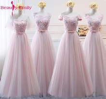 Beauty-Emily Pink Organza Bridesmaid Dresses 2017Appliqeus A-Line Short Sleeve Formal Wedding Occasion Party Prom