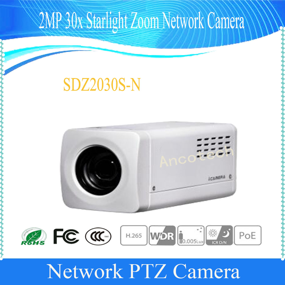 Free Shipping DAHUA Security IP Camera IVS 2MP 30x Starlight Zoom Network Camera With POE Without Logo SDZ2030S-N free shipping dahua 2mp 30x network ir