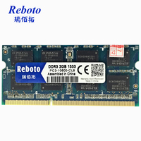 Reboto Brand New Sealed DDR3 PC3 2GB Laptop RAM Memory Compatible With All Motherboard Free Shipping