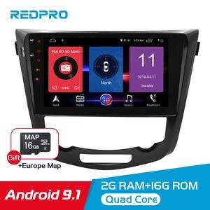 Image 1 - Android 9.1 IPS Bildschirm Auto Stereo für Nissan X Trail Qashqail 2014 2017 DVD Player 2 Din Radio Video GPS Navigation Multimedia