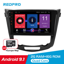 Android 9.1 IPS Screen Car Stereo for Nissan X Trail Qashqail 2014 2017 DVD Player 2 Din Radio Video GPS Navigation Multimedia