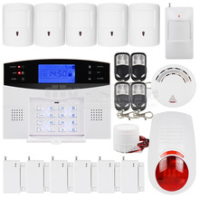 DIYSECUR Wireless & Wired GSM SMS Home Security Alarm System + 5 Pet Friendly PIR + Wireless Flash Siren + Smoke Sensor