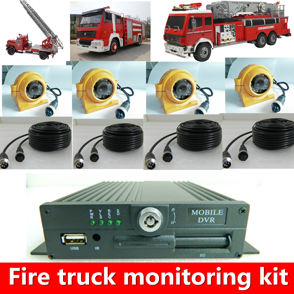 HYFMDVR city fire truck video surveillance terminal 4 channel AHD720P HD SD card car hard disk recorder source factory