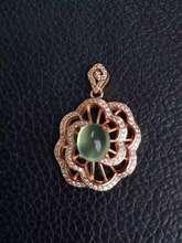Prehnite natural piedra colgante s925 Natural Colgante de piedras preciosas Collar de moda Elegante de Girasol joyería partido de las mujeres