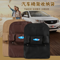 New Car Auto Seat Back Multi-Pocket Storage Bag Organizer Holder Hanger