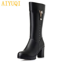 AIYUQI Winter platform boots 2019 new genuine leather women dress boots,  warm wool snow boots women high heels Shiny shoes aiyuqi 2019 new ankle boots on the platform winter genuine leather female snow boots high heel luxury women wool boots shoes