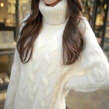 Женские трикотаж крупной вязки свитер с высоким горлом с длинными рукавами зимние теплые пуловеры Длинные Свободные Багги белое платье