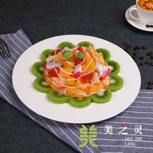 Simulation Food Model Kiwi Salad Fruit Salad Model Handicraft Artificial Props Ornaments Display Photography Props Decoration