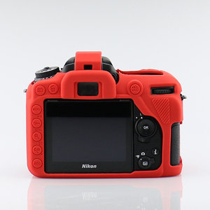 Image 4 - Silicone Armor Skin Case Body Cover Protector for Nikon D7500 Body DSLR Camera ONLY