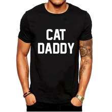 LUSLOS S-3XL Plus Size CAT DADDY Men Short Sleeve Summer T Shirt Casual Black And White Tshirt Fathers Day Gifts