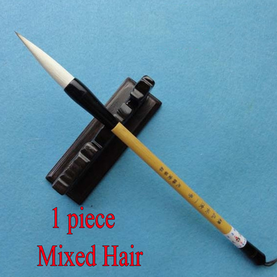 1 piece best China Calligraphy Brushes mixed hair pen brush for artist painting calligraphy art supplies best gift