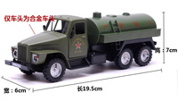 Military Tanker Field Army Back Car Alloy Model Children S Toy Car Learning Educational Toys Hobbies