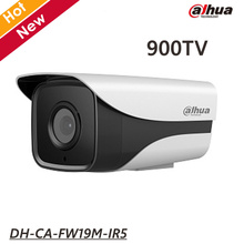 Dahua 900TVL Analog Security Camera DH-CA-FW19M-IR5 1/3 SONY EXview HAD CCD IR Distance 50m Waterproof IP66 Outdoor CCTV Camera