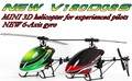 Nueva WWalkera V120D02S 6-Axis Gyro Flybarless 2.4G 3D Helicóptero con devo7 RTF (modo $ number o modo $ number)