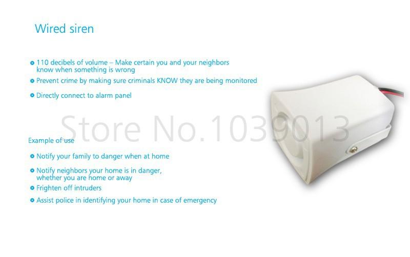 wired siren-g500