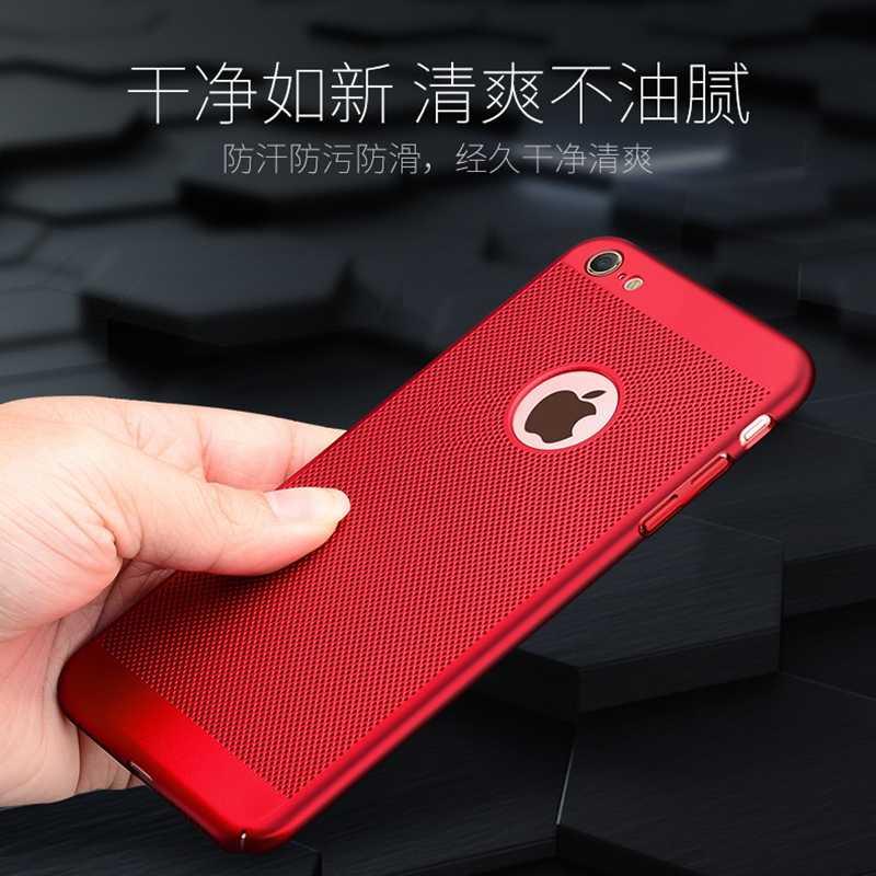 울트라 슬림 코크 아이폰 6 6 s 7 8 플러스 케이스 중공업 방열 하드 pc 케이스 아이폰 7x10 xr 5 s se 뒷면 커버 xs max