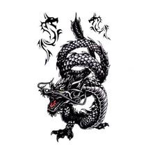 1Pcs Waterproof Sweat Temporary Tattoo Stickers Creative Design Black Dragon Fake Tattoo 3D Men Women Tatoo For Body Art