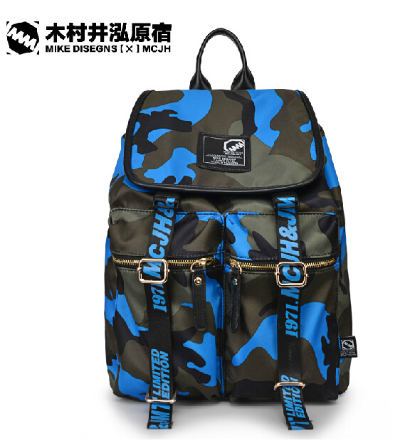 COOL Camouflage Fashion Women Backpack Bag oxford Women Backpack Designers Brand for Teenage Girl High Quality Travel Rucksack