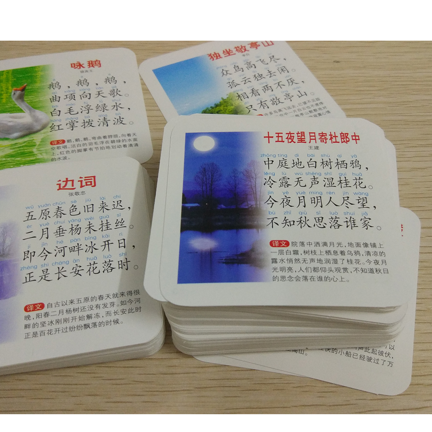 300 Poems Of Tang Dynasty Parenting Books Learn Chinese Character Pinyin Cards  Livros Chinese Books For Children Kids Baby Age