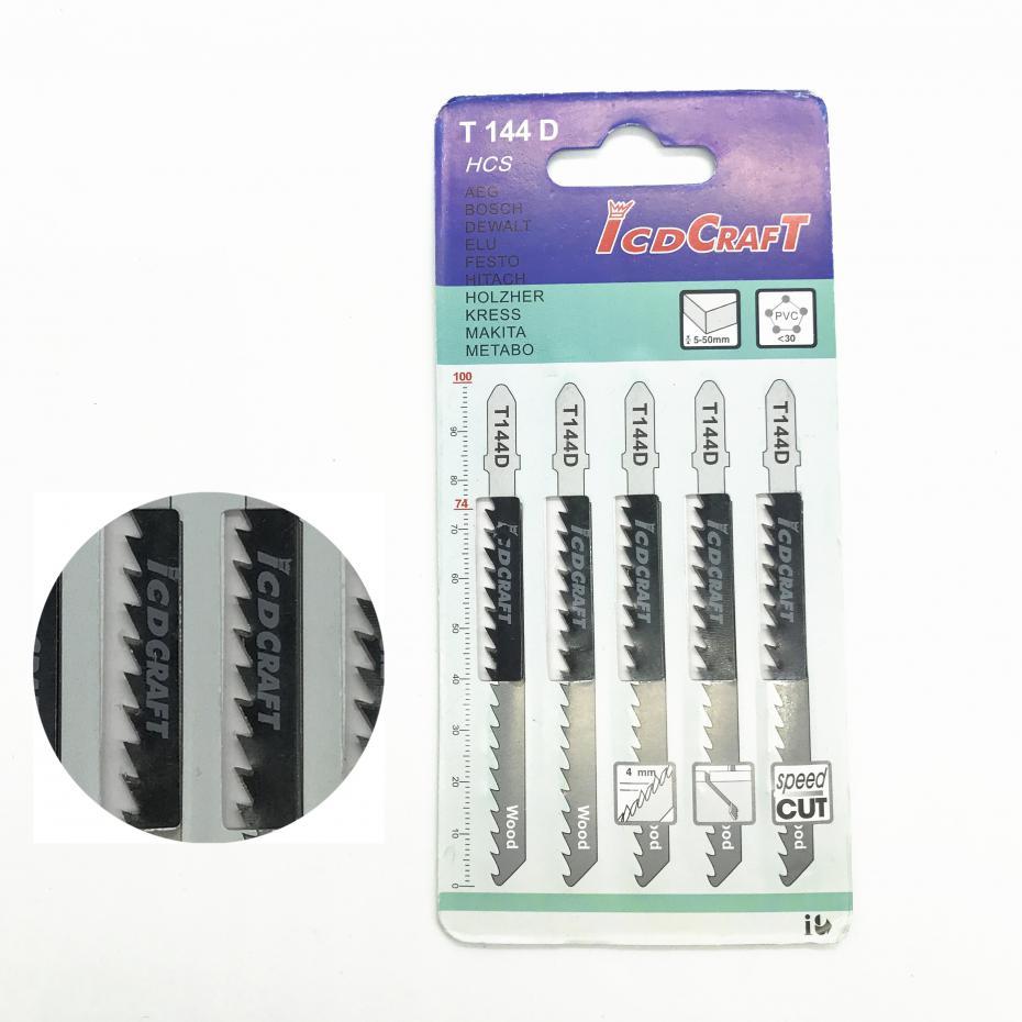 5Pcs Jig Saw Blades Wood Metal Fast Cutting Reciprocating Saw Blade For Wood PVC Fibreboard Power Tools