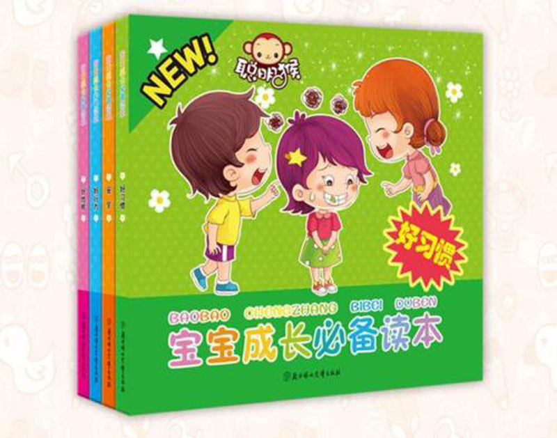 4pcs/set Chinese Character building Kids baby bedtime short stories picture books with pinyin4pcs/set Chinese Character building Kids baby bedtime short stories picture books with pinyin