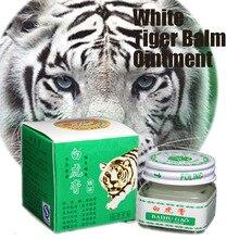 5pcs Vietnam White Tiger Balm For Headache Toothache Patch Cream Body Neck Massager Meridians Stress Pain Relief Arthritis Cream