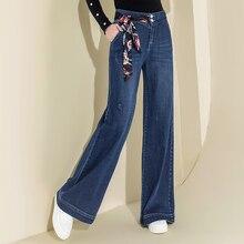 Mulheres denim calças de cintura alta calças largas perna do vintage calças largas casual solto comprimento total calças com cordão palazzo calças retro