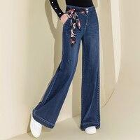 Women Denim High Waist Jeans Wide Leg Pants Vintage Baggy Pants Casual Loose Full Length Pants Drawstring Palazzo Retro Trousers