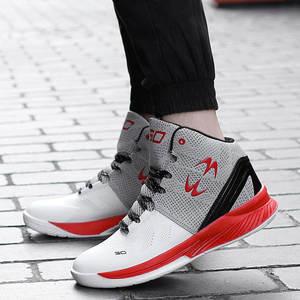 b86988fba515 J11 Low Top Sneakers Professional Men Basketball Shoes LBJ Max Sport UA 4  Boys Lovers