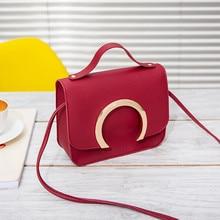 Women Fashion Pure Color Leather Messenger Shoulder Bag Chest Bag luxury handbags women bags designer bolsa feminina @P2