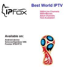 2018 Лидер продаж IPFOX IPTV использовать на FOXSTAR IP50/IP10 Android TV box V9S коробка арабский French Spain Великобритании и США турецкие каналы 12 месяцев