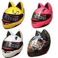 Malushun raza de automóvil casco de la motocicleta anti-vaho casco integral de la personalidad diseño con el cuerno o orejas de gato