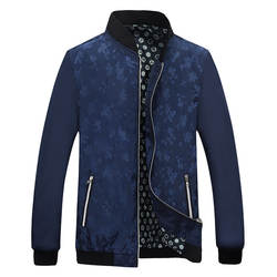 Новинка 2019 года бренд для мужчин s куртка-бомбер, авиационная куртка на молнии уличная хип хоп куртки Slim Fit костюмы одноцветное пальт