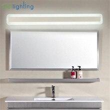 110/240 فولت L40cm 50 سنتيمتر 60 سنتيمتر 70 سنتيمتر ديكور فني الحديثة الاكريليك مرآة حمام ضوء طويل الغرور يشكلون الجدار مصباح حليبي المرحاض الإضاءة