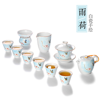 Kung Fu Tea Set Porcelain Porcelana Household Tea Set Ceramic Teapot Teacup White Tea Set Hand Painted Tea Art A