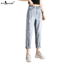 High Waist Harem Jeans Women Vintage Ripped Hole Denim Ankle-length Pants Female Casual Loose Light Dark Blue Trousers Summer цены