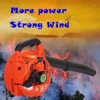 25 4cc 0 75kw Mini Petrol Gasoline Garden Leaf Vacuum Blower EB260